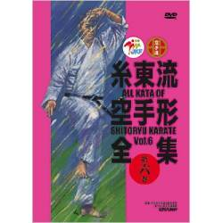 All Kata of Shitoryu Karate vol.6