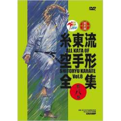 All Kata of Shitoryu Karate vol.8