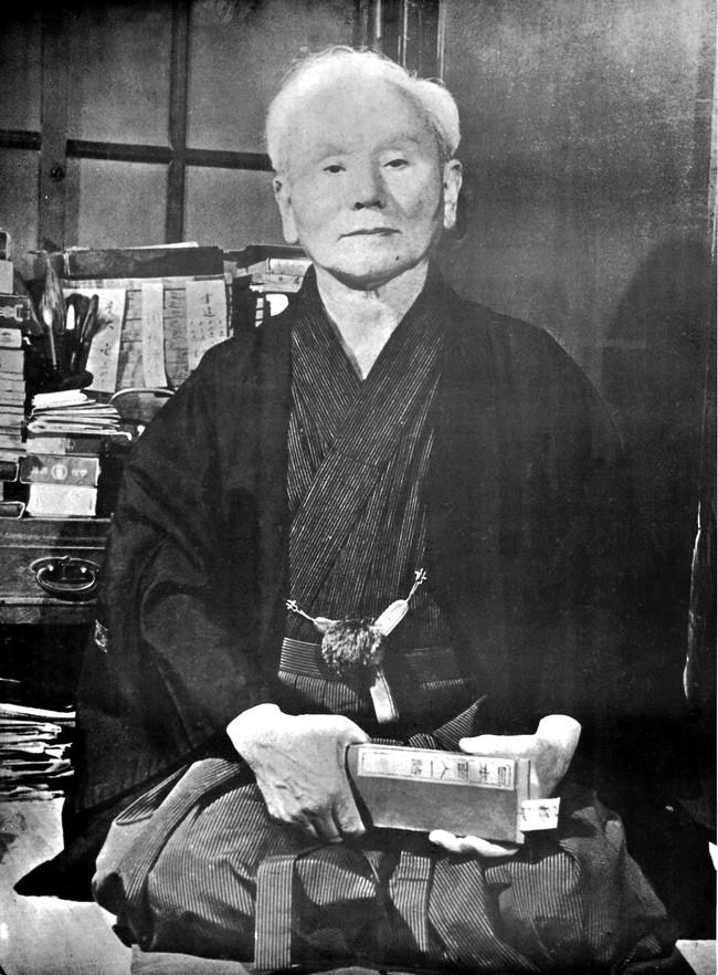 Póster do Sensei Gichin Funakoshi