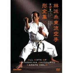 All kata of Hayashi-ha Shito-ryu vol.2