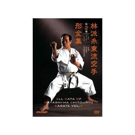 All kata of Hayashi-ha Shito-ryu vol.2