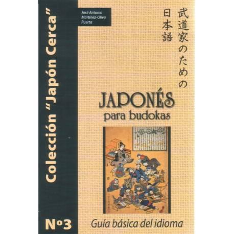 Japonés para budokas (Guía básica), José Antonio Martínez-Oliva Puerta