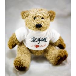 Peluche ours karate