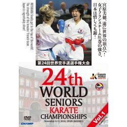 DVD 24th WORLD CHAMPIONSHIPS WKF 2018 MADRID, SPAIN, VOL.1