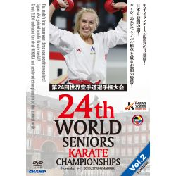 DVD 24th WORLD CHAMPIONSHIPS WKF 2018 MADRID, SPAIN, VOL.2