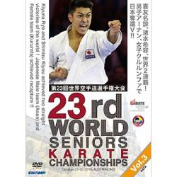 DVD WORLD CHAMPIONSHIPS WKF 2016 LINZ, AUSTRIA, VOL.3
