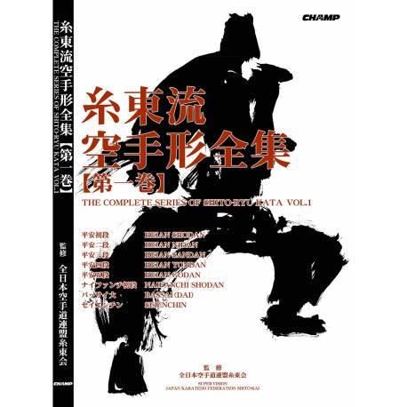 Libro Complete Shito-Ryu Karate Kata, Fed. Jap. de Karate, Vol.1 inglés y japonés