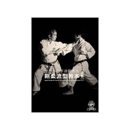 Libro GOJU-RYU KATA SERIES vol.1, Japan Karatedo Gojukai Association, inglese e giapponese BOK-203