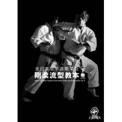Bible bubishi the pdf karate of