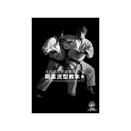 Livre GOJU-RYU KATA SERIES vol.2, Japan Karatedo Gojukai Association, anglais et japonais BOK-204