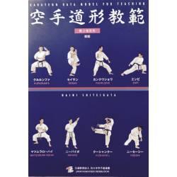 Livre KARATE DO SHITEI KATA KYOHAN DAI-NI, ed. 2013, JKF, anglais et japonais BOK-002C