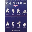 Libro KARATE DO SHITEI KATA KYOHAN DAI-NI 2013,Fed. Giapp. di Karate, inglese e giapponese BOK-002C