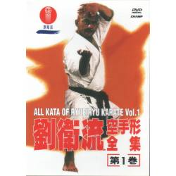All kata of Ryueiryu karate vol.1