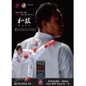 Karategui Waza WKF, kumite Shureido