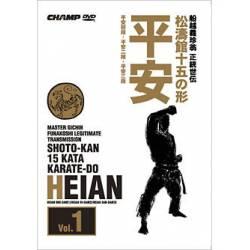 JKA Kata Shotokan DVD1 : Heian Shodan Nidan Sandan