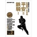 JKA Kata Shotokan DVD2 : Heian Yondan Godan et Tekki Shodan