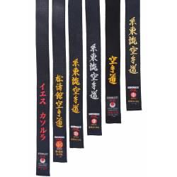 Cintura nera KAMIKAZE in seta-satinata qualità superiore