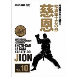 JKA Kata Shotokan DVD10 : Jion