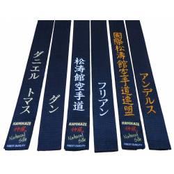 Cinturón negro Kamikaze SEDA NATURAL con caja de presentación