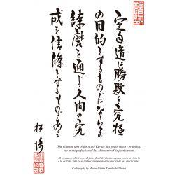 """Kalligrafie """"Das höchste Ziel"""" von Meister Funakoshi. Mit englischer Übersetzung. A-3"""