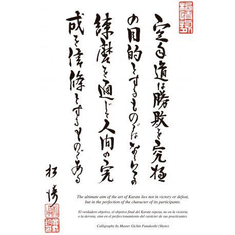 "Pergamino ""Último objetivo"" del maestro Gichin Funakoshi. Con traducción al castellano. A3"