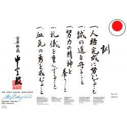 """Kalligrafie """"Dojokun JKA"""" von Meister Nakayama. Mit englischer Übersetzung. A-3"""