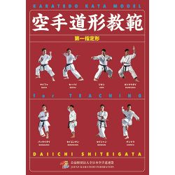 Libro KARATE DO KATA KYOHAN SHITEI KATA, Federazione Giapponesa di Karate, inglese e giapponese