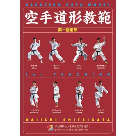 Libro KARATE DO KATA KYOHAN SHITEI KATA, Federación Japonesa de Karate, inglés y japonés