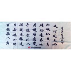 ASCIUGAMANO PICCOLA KARATE DO di SHUREIDO, bianco 8-DARUMA