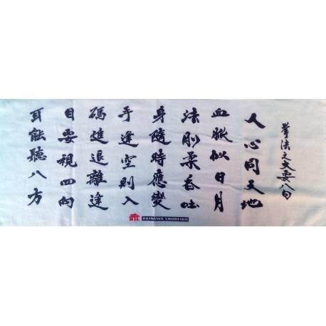Pequeña toalla de SHUREIDO, blanco 8-DARUMA