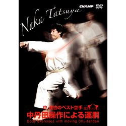 DVD BEST KARATE of NAKA, Tatsuya, english