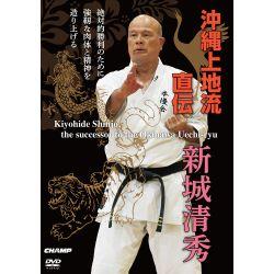 DVD Kiyohide Shinjo, the successor to the Okinawa Uechi-ryu