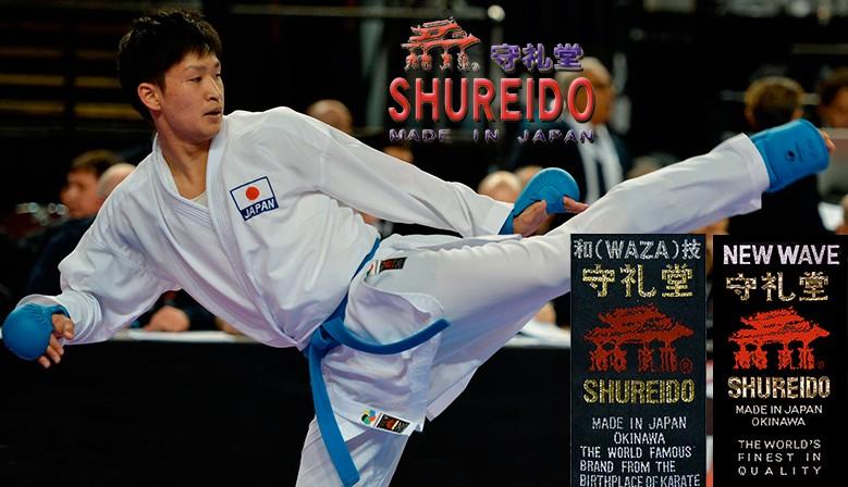Karateguis Shureido